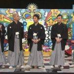 笑ってはいけない2019のロケ地は千葉県の中学校?出演者予想も!