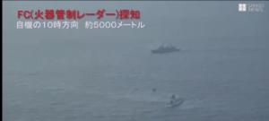 韓国、レーダー照射、反論映像、コラ