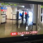 町田総合高校の体罰の理由は?教師が生徒にハメられた?