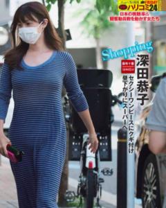 深田恭子、現在の体重、ピーク時70キロ、2018