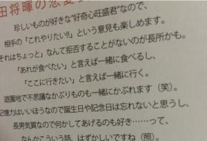 菅田将暉と小松菜奈、熱愛