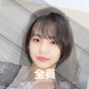 山之内すず、板野友美、宇垣アナ、篠田麻里子、似てる
