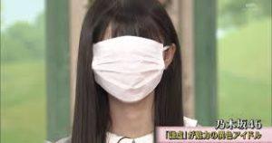 齋藤飛鳥、小顔、マスク